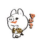 子豚のミルクちゃんスタンプ(個別スタンプ:01)
