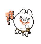 子豚のミルクちゃんスタンプ(個別スタンプ:03)