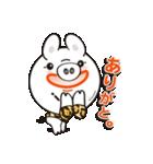 子豚のミルクちゃんスタンプ(個別スタンプ:04)