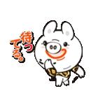 子豚のミルクちゃんスタンプ(個別スタンプ:07)