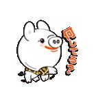 子豚のミルクちゃんスタンプ(個別スタンプ:08)