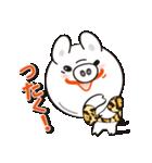 子豚のミルクちゃんスタンプ(個別スタンプ:09)