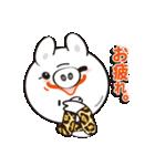 子豚のミルクちゃんスタンプ(個別スタンプ:11)