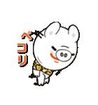 子豚のミルクちゃんスタンプ(個別スタンプ:16)