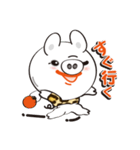 子豚のミルクちゃんスタンプ(個別スタンプ:17)