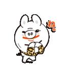 子豚のミルクちゃんスタンプ(個別スタンプ:20)