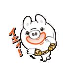 子豚のミルクちゃんスタンプ(個別スタンプ:21)