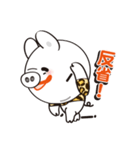 子豚のミルクちゃんスタンプ(個別スタンプ:25)