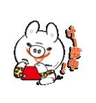 子豚のミルクちゃんスタンプ(個別スタンプ:26)