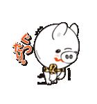 子豚のミルクちゃんスタンプ(個別スタンプ:27)