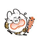 子豚のミルクちゃんスタンプ(個別スタンプ:29)