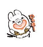 子豚のミルクちゃんスタンプ(個別スタンプ:31)