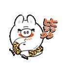 子豚のミルクちゃんスタンプ(個別スタンプ:32)