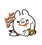 子豚のミルクちゃんスタンプ(個別スタンプ:34)