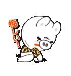 子豚のミルクちゃんスタンプ(個別スタンプ:36)