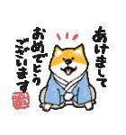 しばんばんのお正月(個別スタンプ:01)