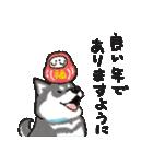 しばんばんのお正月(個別スタンプ:09)