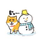 しばんばんのお正月(個別スタンプ:19)