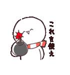 【動く!】かおもじさん5(個別スタンプ:5)