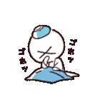 【動く!】かおもじさん5(個別スタンプ:15)