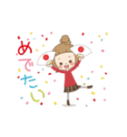 動く♪前髪短めな女の子のお祝いメッセージ(個別スタンプ:04)