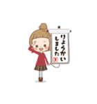 動く♪前髪短めな女の子のお祝いメッセージ(個別スタンプ:22)