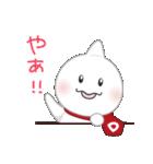 どみゅ*日常編(個別スタンプ:07)