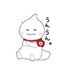 どみゅ*日常編(個別スタンプ:08)