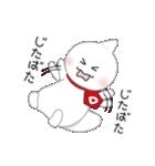 どみゅ*日常編(個別スタンプ:16)