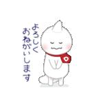 どみゅ*日常編(個別スタンプ:21)