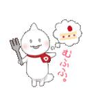 どみゅ*日常編(個別スタンプ:30)