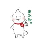 どみゅ*日常編(個別スタンプ:40)