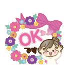ナチュラルガール♥【年中OK/お祝い言葉】(個別スタンプ:1)