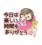 ナチュラルガール♥【年中OK/お祝い言葉】(個別スタンプ:4)