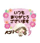 ナチュラルガール♥【年中OK/お祝い言葉】(個別スタンプ:5)