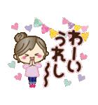 ナチュラルガール♥【年中OK/お祝い言葉】(個別スタンプ:7)
