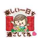 ナチュラルガール♥【年中OK/お祝い言葉】(個別スタンプ:11)