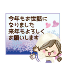 ナチュラルガール♥【年中OK/お祝い言葉】(個別スタンプ:15)