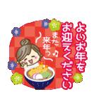ナチュラルガール♥【年中OK/お祝い言葉】(個別スタンプ:16)