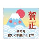 ナチュラルガール♥【年中OK/お祝い言葉】(個別スタンプ:20)