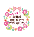 ナチュラルガール♥【年中OK/お祝い言葉】(個別スタンプ:23)