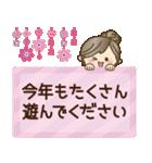 ナチュラルガール♥【年中OK/お祝い言葉】(個別スタンプ:24)