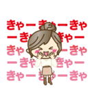 ナチュラルガール♥【年中OK/お祝い言葉】(個別スタンプ:28)