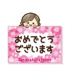 ナチュラルガール♥【年中OK/お祝い言葉】(個別スタンプ:33)