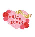ナチュラルガール♥【年中OK/お祝い言葉】(個別スタンプ:37)