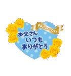 ナチュラルガール♥【年中OK/お祝い言葉】(個別スタンプ:38)