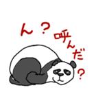 ぐだぐだパンダ(個別スタンプ:02)