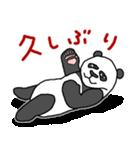 ぐだぐだパンダ(個別スタンプ:03)