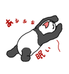 ぐだぐだパンダ(個別スタンプ:04)