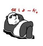 ぐだぐだパンダ(個別スタンプ:05)